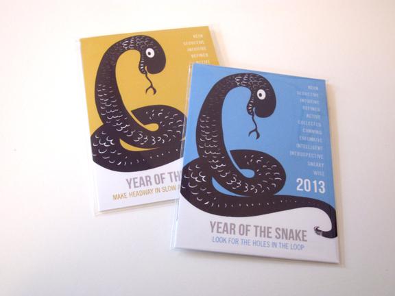 Snake_1836